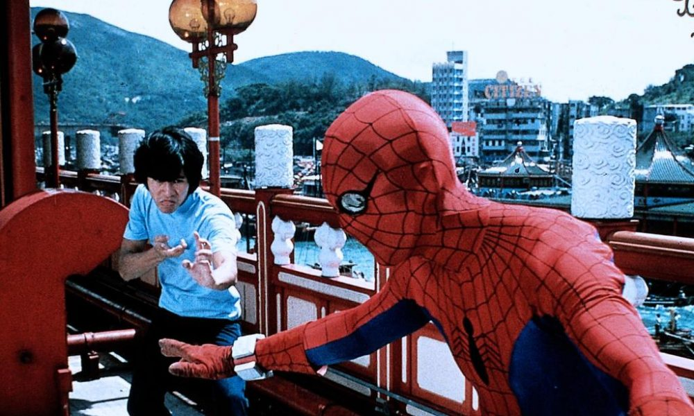 The Amazing Spider-Man: O Homem Aranha na TV (1977):