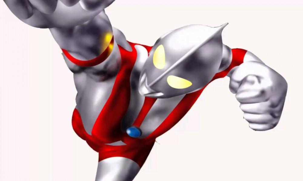 Ultraman, Ultraseven e Spectreman (Do Japão para o Mundo).