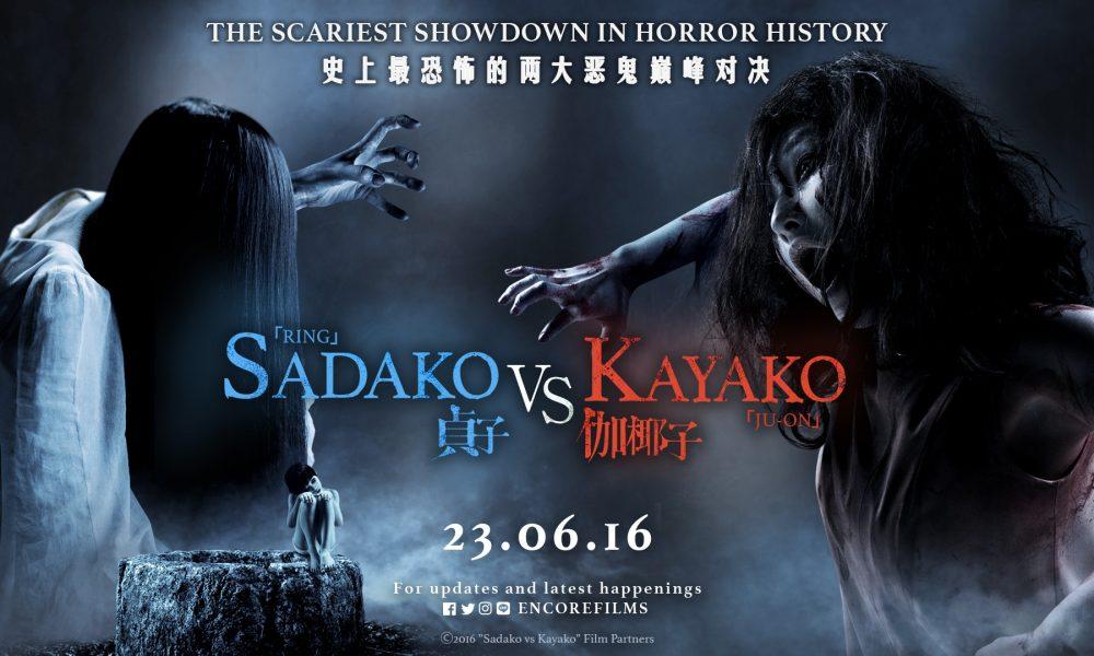 Sadako vs. Kayako: The Ring vs e Ju-O:  O Chamado vs O Grito
