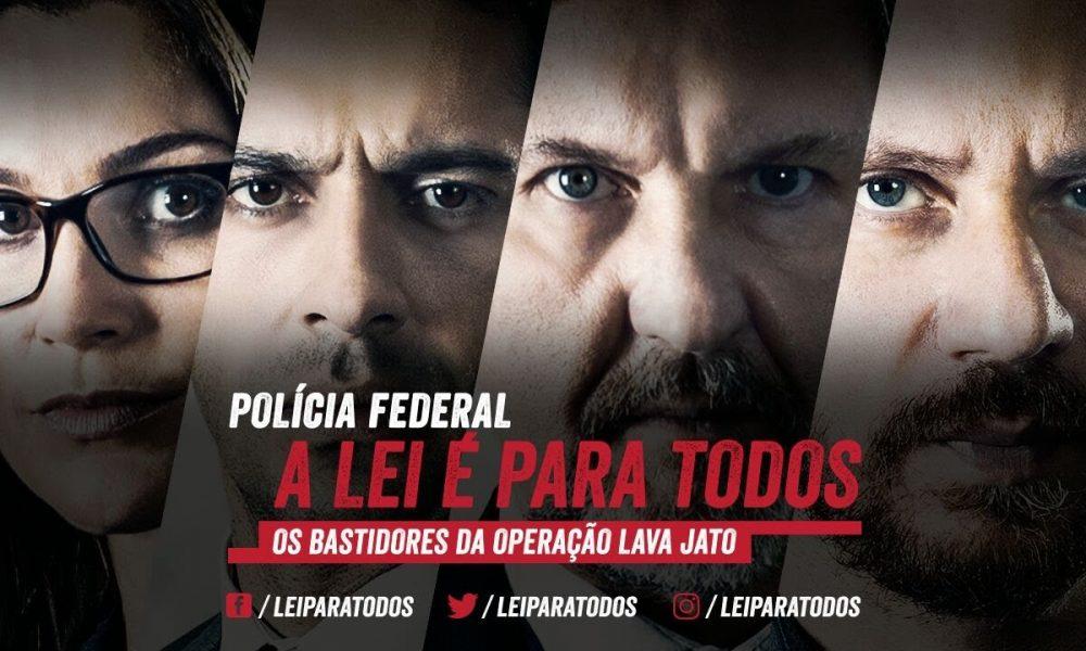 Crítica: Polícia Federal – A Lei é Para Todos (2017, de Marcelo Antunez)