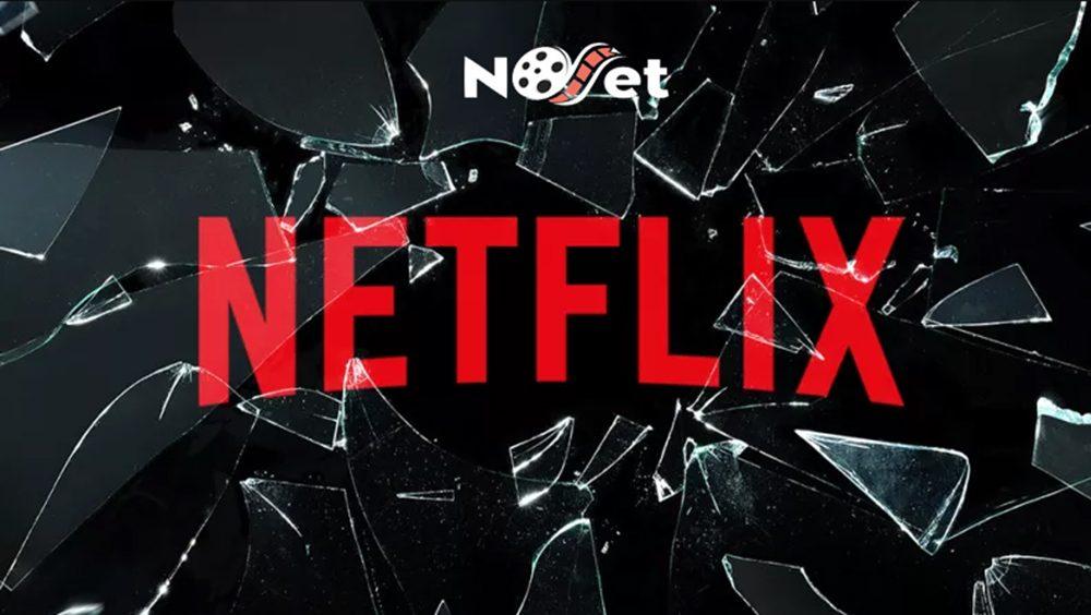 Netflix divulga novos datas de estreia de animes