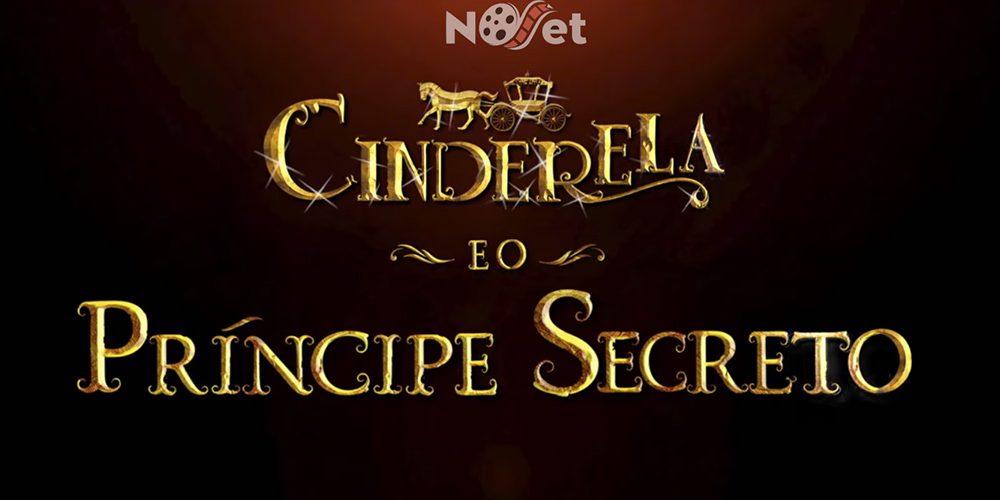 Cinderela e o Príncipe Secreto: revitalizando o clássico infantil.