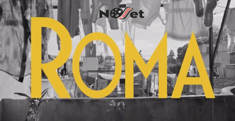 Roma (de Alfonso Cuarón) tem sessões gratuitas no cinema. Não perca!!!