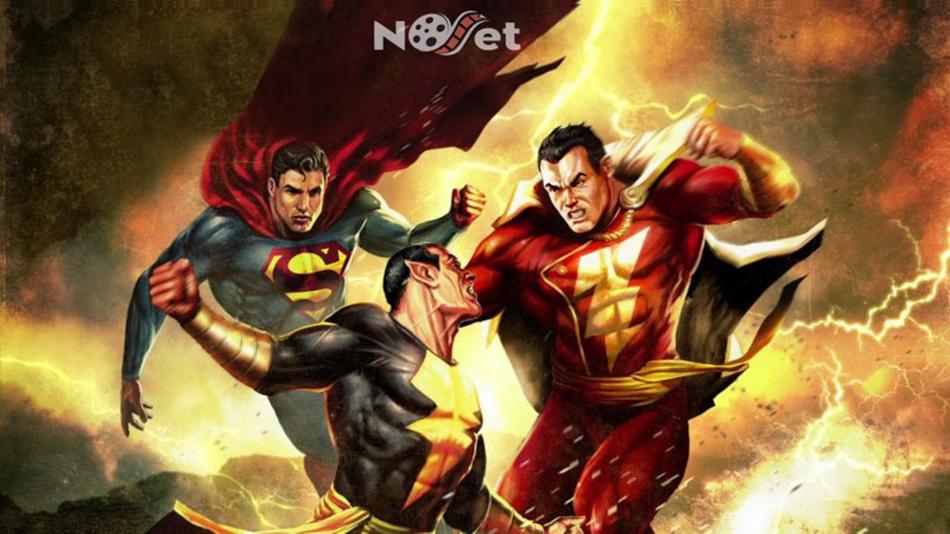 Superman/Shazam: o retorno do Adão Negro.