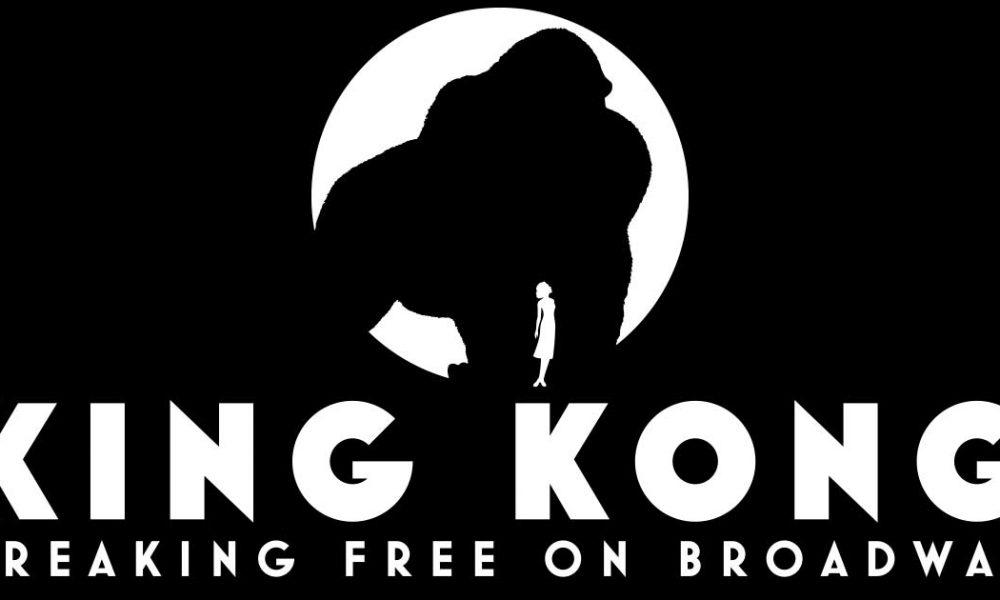 Crítica da Broadway: King Kong