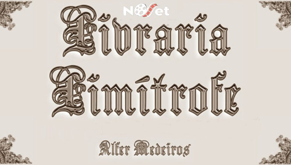"""Resenha do livro: """"Livraria Limítrofe"""", de Alfer Medeiros."""
